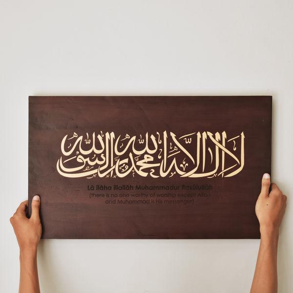 produk malika kaligrafi